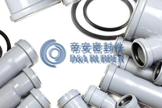 Gasket for Plastic Pipe